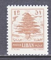 LIBAN   316   *    1957  Issue - Lebanon
