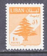 LIBAN   326   *    1958  Issue - Lebanon