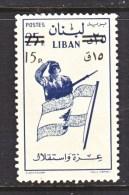 LIBAN   338  **   FLAG    1959  Issue - Lebanon