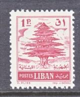 LIBAN   342  *   1960 Issue - Lebanon