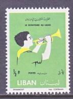 LIBAN   376-2   SCOUTING    * - Lebanon