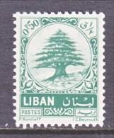 LIBAN    405  *  1963-64 Issue - Lebanon