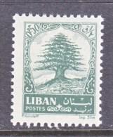 LIBAN    416  *  1963-64 Issue - Lebanon