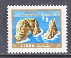 LIBAN    444  *   1966  Issue - Lebanon