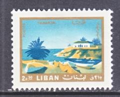 LIBAN    445   *   1966  Issue - Lebanon