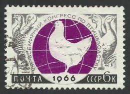 Russia,  6 K. 1966, Sc # 3148, Mi # 3177, Used. - Usati