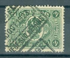 "BELGIE - OBP Nr TR 130 - Cachet ""NORD-BELGE - LIÈGE-GUILLEMINS"" - (ref. VL-7015) - 1915-1921"