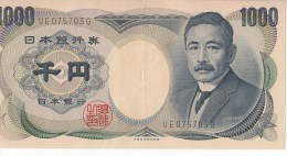 Japan Nippon Ginko, 1000 Yen, No. UE 075703G, Leicht Gebraucht - Japan