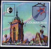 France Bloc CNEP N° 55 Salon Printemps Colmar 2010 TB - CNEP