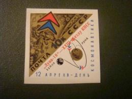 1966 Russia USSR - 1923-1991 URSS