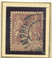 N°85 CACHET A DATE BELLE FRAPPE. - 1876-1898 Sage (Type II)