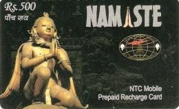 *NEPAL* -  Scheda Usata - Nepal