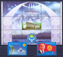 Kyrgyzstan 2001 10th Anniv. Of Independence. Mountains. M/S + 2v** - Kyrgyzstan