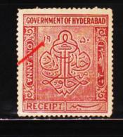 INDIAN STATE HYDERABAD REVENUE FISCAL STAMPS #D2 - Hyderabad