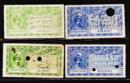 INDIAN STATE JODHPUR / MARWAR 4 DIFFERENT COURT FEE REVENUE FISCAL STAMPS #D4 - India