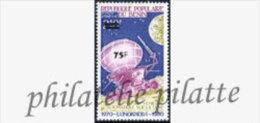 -Bénin PA 309 Cosmos - Bénin – Dahomey (1960-...)