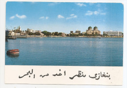 Libye - Benghazi - Bengasi - Veduta Dal Mare - Ed Photo Aula - Tripoli - Libia