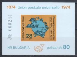 Bulgaria 1974 Mi Block 52B MNH  UPU - UPU (Union Postale Universelle)