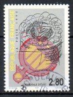 FRANCE. N°2984 Oblitéré De 1995. Cathédrale D´Evry. - Frankreich