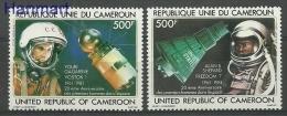 Cameroon 1981 Mi 957-958 MNH - Astronauts, Rockets, Gagarine, Space