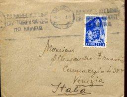 Bulgaria,10819  Circuled Cover 1951 To Venezia  Venice - Covers & Documents