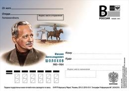 Russia 2015 Postal Stationery Card Russian Writer Mikhail Sholokhov, A Nobel Prize Winner Horses Horse Chevaux Cheval - Premio Nobel