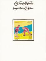ALG Algeria  - N° 1289 Deluxe Proof Epreuve De Luxe Jeux D'enfants LES BILLES Children's Games Marbles - Giochi
