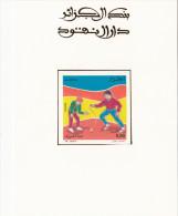 ALG Algeria  - N° 1289 Deluxe Proof Epreuve De Luxe Jeux D'enfants TOUPIE Children's Games - Giochi