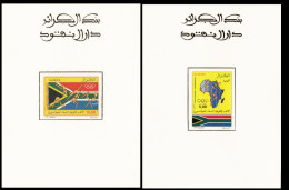 ALG Algeria - N° 1198/9 DELUXE PROOF 7th All Africa Games In Johannesburg South Africa Sport Weightlifting - Weightlifting