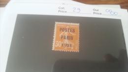LOT 258844 TIMBRE DE FRANCE OBLITERE N�29 VALEUR 80 EUROS