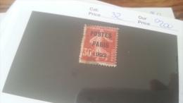 LOT 258846 TIMBRE DE FRANCE OBLITERE N�32 VALEUR 200 EUROS
