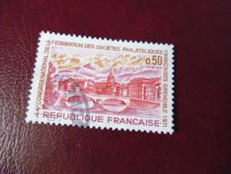 FRANCE OBLITERATION  CHOISIE   YVERT N° 1681 - Frankreich