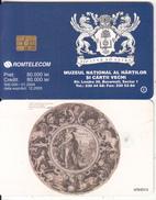 ROMANIA(chip) - Muzeul National Al Hartilor(6), Chip GEM3.3, 01/04, Used - Romania