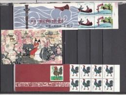 chine lot de timbres   2 carnets  , 1 feuillet