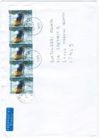 Slovenija, Slovenia; Canoa ; Striscia Di 5 : Campionato Di Kayak Del 2006 . Storia Postale Verso L' Italia. - Kano