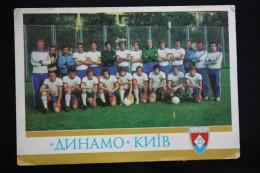 "UKRAINE. TEAM ""DINAMO"" KIEV - USSR POSTCARD 1979 - Stade - Stadium - Calcio"