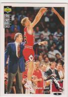 CHICAGO BULLS   STEVE KERR - Trading Cards