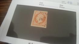 LOT 258891 TIMBRE DE FRANCE OBLITERE N�16 CACHET AMBULANT
