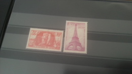 LOT 258930 TIMBRE DE FRANCE NEUF*
