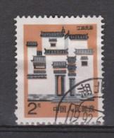 China, Chine Nr. 2355 Used ; Year 1991 - Gebruikt