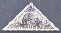 Tana Touva  79   (o)  FAUNA  BEAR  HUNTING - Tuva