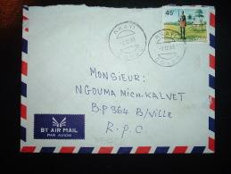 LETTRE PAR AVION POUR FRANCE TP GARDE ROYALE 45F OBL.2-12-83 NKAYI - Congo - Brazzaville