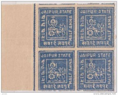 India, Princely State Jaipur, First Issue, 1904,  Horse, Chariot, Block Of 4 MNH Inde Indien - Jaipur