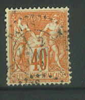 """VEND TIMBRE DE FRANCE N° 70 , CACHET D´ESSAI """"PARIS - PL DE LA BOURSE"""" !!!! - 1876-1878 Sage (Type I)"""