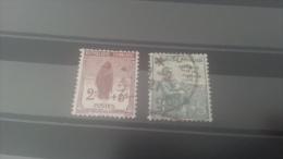 LOT 258998 TIMBRE DE FRANCE OBLITERE N�148/149 VALEUR 25 EUROS
