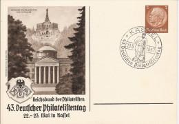 ALLEMAGNE DEUTSCHLAND GERMANY NU NAKT NUDE KASSEL 1937 SCHLOSS WILHELMSHOHE  HERCULE HERKULES HEREACLES MYTHOLOGIE - Mythologie