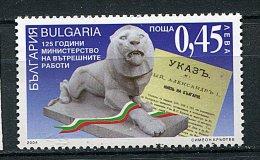 (cl 15 - P41)  Bulgarie ** N° 4023 (ref. Michel Au Dos)  -  Ministère Des Affaires Intérieures. Statue De Lion - - Bulgaria