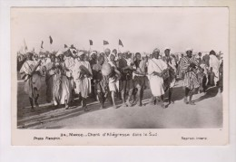 CPA PHOTO MAROC, CHANT D ALEGRESSE DANS LE SUD - Marocco