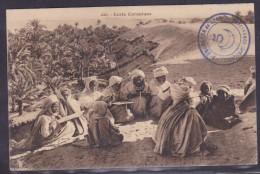 Algérie - Lettre - Algerien (1924-1962)