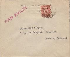 Baghdad Cover 40 FILS To Paris (France) - Iraq